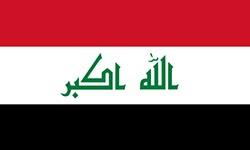 Scaffolding Rental Iraq